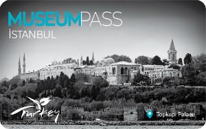 Музейная карта Стамбула: подробная информация о музейной карте Стамбула